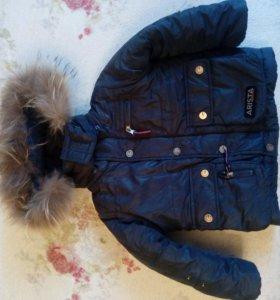 Зимний костюм р-р86