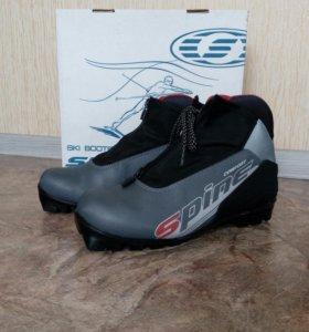 Лыжные ботинки женские
