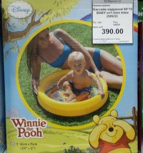 Бассейн для малыша