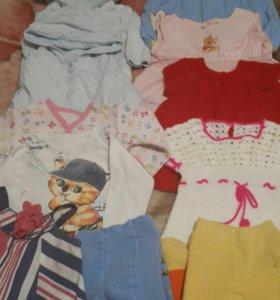 Пакет одежды на девочку с 3 до 6 мес.