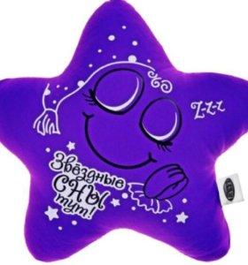 Подушка-Антистресс звезда