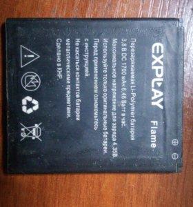 Аккумулятор Explay flame