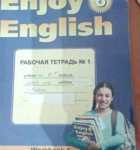 Рабочий тетрадь английского языка Enjoy English