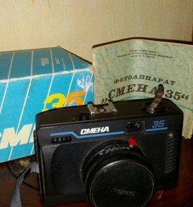 """Фотоаппарат """"Смена-35"""""""