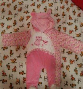 Комбинезон детский розовый