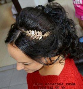 Прически локоны косы макияж наращивание