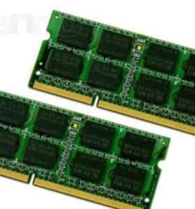 ОЗУ DDR3-8гб для ноутбука