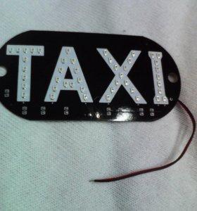 "Табличка "" такси "" ."