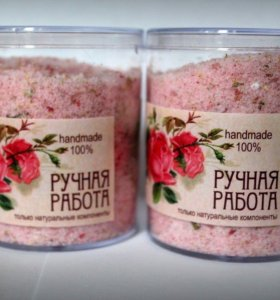 Соли для ванн , мыло ручной работы