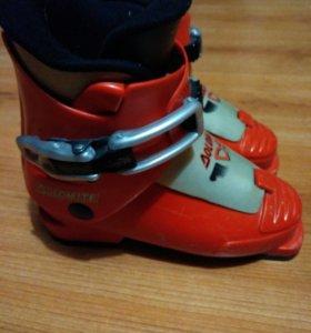 Детские горнолыжные ботинки Dolomite dsj 21см