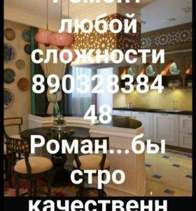 Ремонт Сантехника Электрика