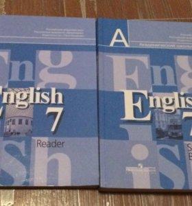 Учебники для 5-8 классов