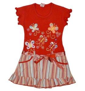 Платье 86