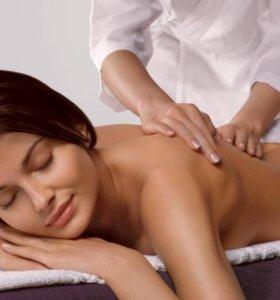 Классический и антицеллюлитный массаж