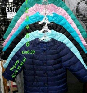 Новая курточка!