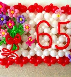 Ко дню рождения.оформление шарами