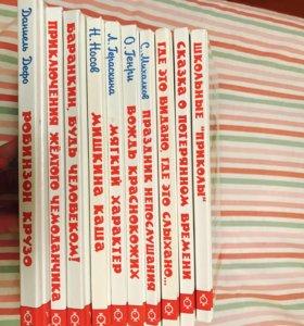 Книги дня детей