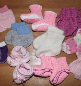 Носочки и пинетки для новорождённой