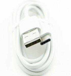 Type-C шнур USB белый Новый