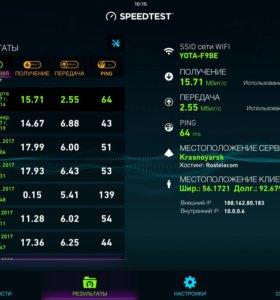Интернет центр Yota B315