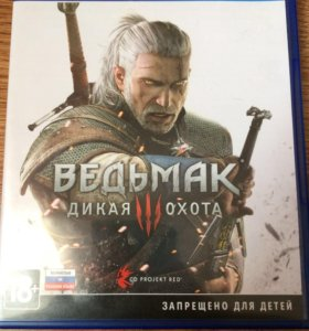 Диски на PlayStation 4 (PS4)