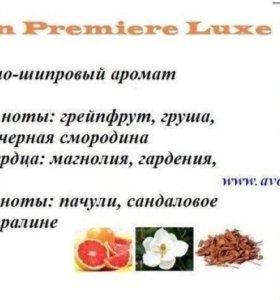 Premier Luxe