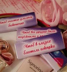 20гр сувенирный шоколад