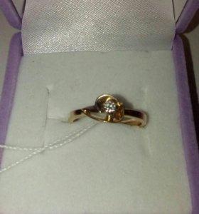Кольцо 585 с брилиантом