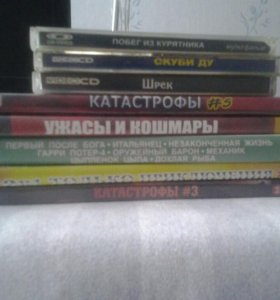 CD диски для дисковода.