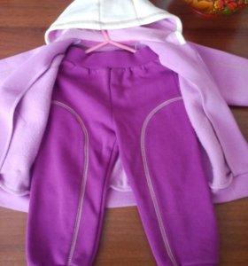 Детский костюм утепленный