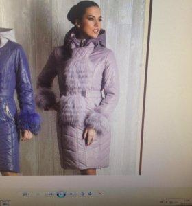 Зимнее пальто на тинсулейте, новое