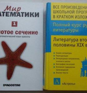 Книги состояние новых