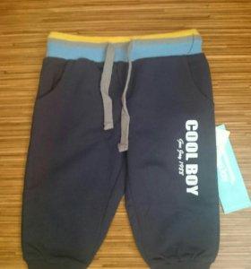 Новые спортивные штанишки