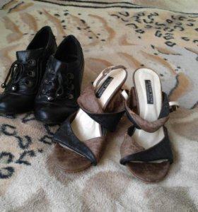 Туфли, басоножки