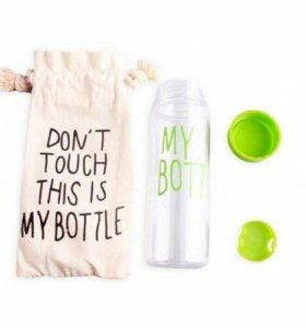 Термо-Бутылка