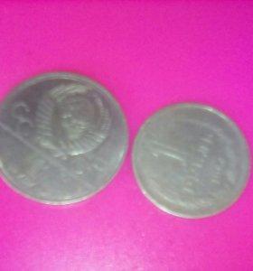 Продам монеты 1-1979 года,2-1964