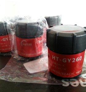 Термопаста серая 18гр. HT-GY260