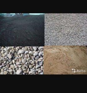 Песок, щебень, перегной, услуги самосвала