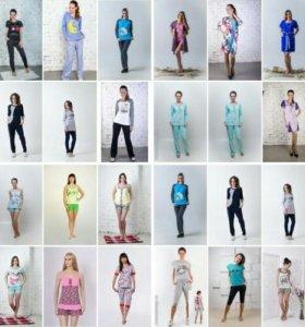 Женский трикотаж:костюмы домашние,пижамы ,сорочки.