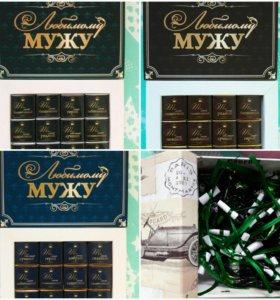 Подарки с шоколадом