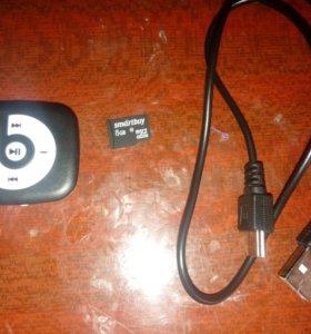 МР3 плеер . 8GB флэшка +зарядник