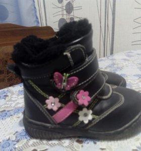 Ботинки теплые