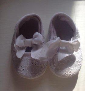 Тапочки / сандали
