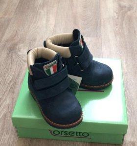 Новые ботиночки фирмы Орсетто