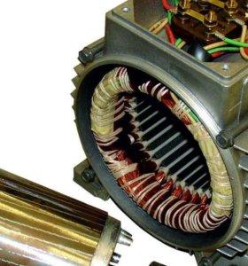 Качественный ремонт и перемотка электродвигателей