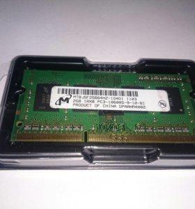 Новая оперативная память ddr3 для ноутбука