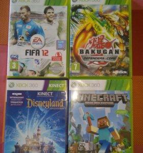 Лицензия Xbox 360