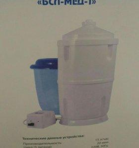 БСЛ-МЕД1 Устройство для очистки воды