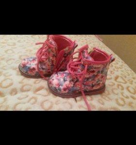 Ботинки 13,5 см