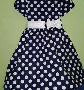 Пышное и красивое платье.